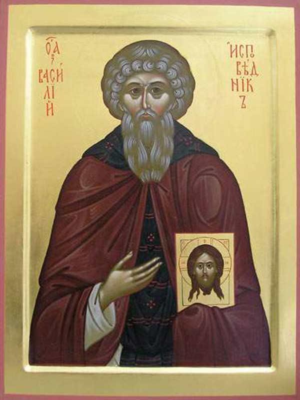 Василий Исповедник