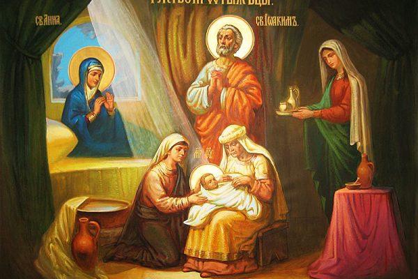 Еженедельная стенгазета. Рождество Пресвятой Богородицы.