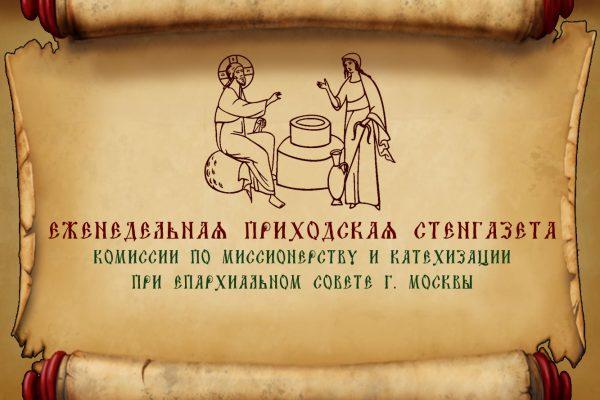 Выпуск №51 (171),03.11.2019