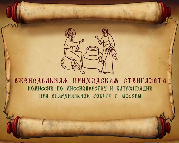 Выпуск №50 (170),27.10.2019