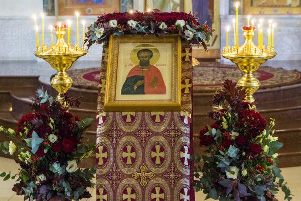 Престольный праздник храма день памяти мученика Александра