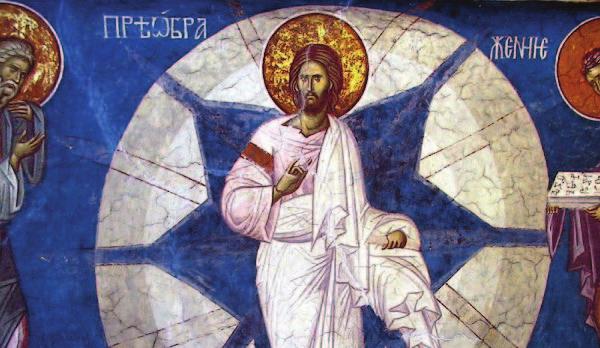 Миссионерский листок  Преображение