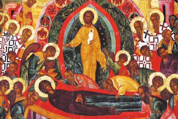 Миссионерский листок   Успение Пресвятой Богородицы