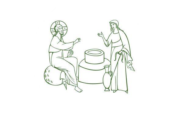 Листовка к Празднику Крещения Господня от Комиссии по миссионерству и катехизации при Епархиальном совете          г. Москвы