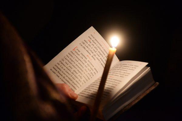 Чин утрени четверга 5-й седмицы Великого поста «Стояние Марии Египетской» адаптирован для домашнего чтения
