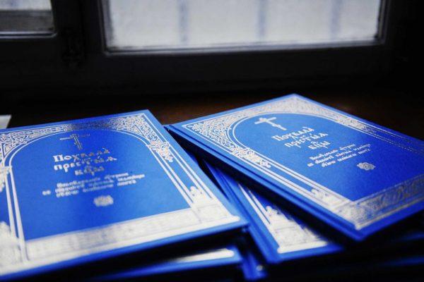 Чин утрени Субботы Акафиста для домашнего чтения