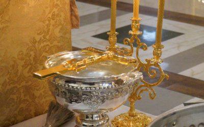 Крещение Господне в храме преподобного Василия Исповедника у Рогожской заставы