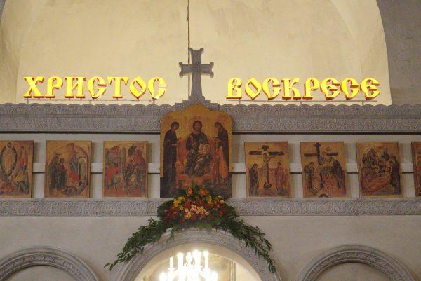 Светлое Христово Воскресение в храме преподобного Василия Исповедника у Рогожской заставы
