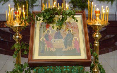 День Святой Троицы отметили в храме преподобного Василия Исповедника у Рогожской заставы.